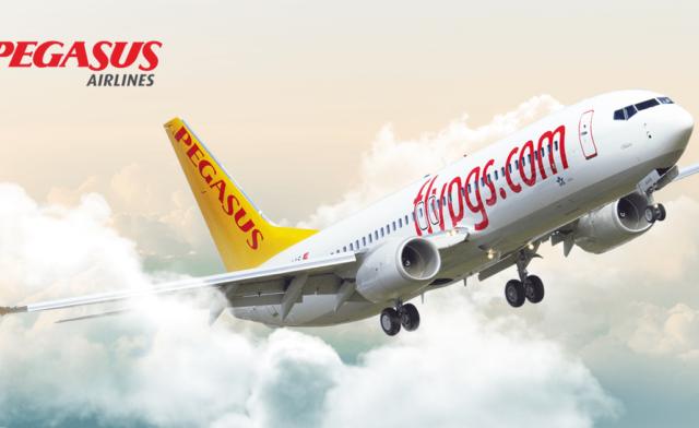Pegasus Airlines: Новый рейс Одесса — Анкара с 14 июля