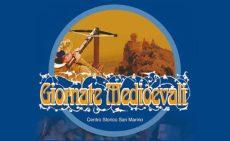 Фестиваль Дни средневековья в Сан-Марино