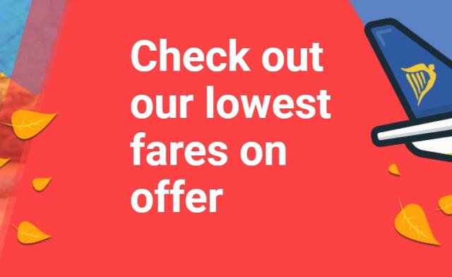 Ryanair дешевые авиабилеты на осень!