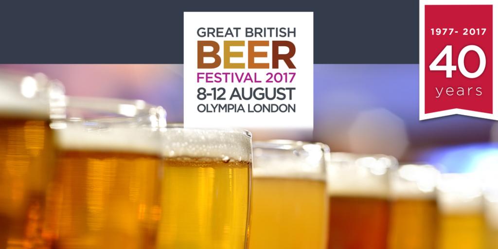 Great British Beer Festival стартует уже завтра!