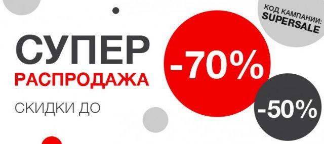 До -70% на поездки по Европе от LuxExpress!