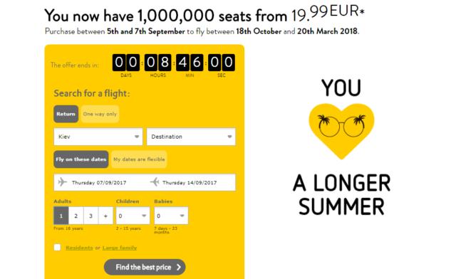 Миллион билетов от 19,99€ c Vueling