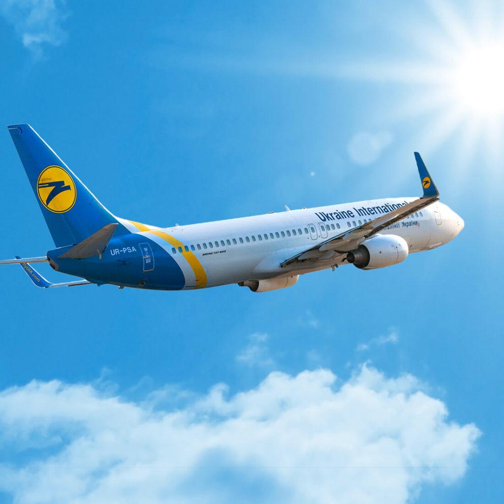 МАУ начинает выполнять рейсы Киев Тбилиси