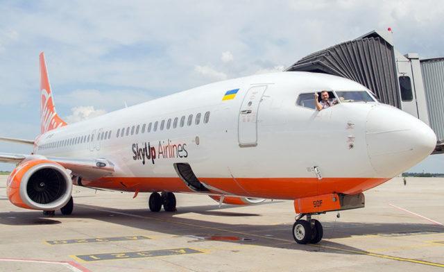 Из Киева в Тбилиси за 1381 грн самолетом.
